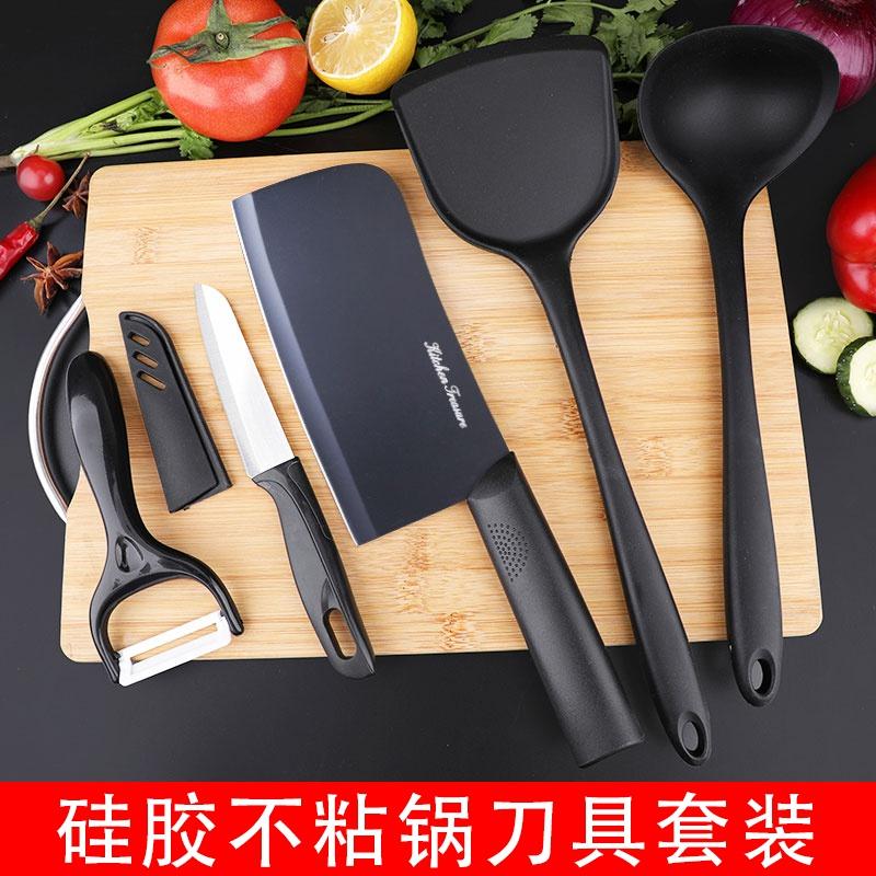 Наборы ножей для кухни Артикул 618482039840