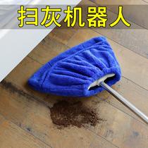 家用扫拖二合一拖把拖地扫地扫拖吸三合一吸头发神器笤帚扫把套布