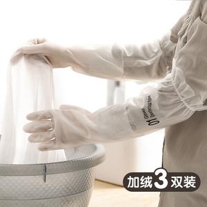 洗衣服女防水加厚耐用型家用家务厨房刷洗碗手套神器薄款加长束口