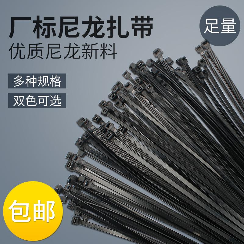 黑色自锁式尼龙扎带4*200mm扎线带500条电线固定塑料捆扎带线束带