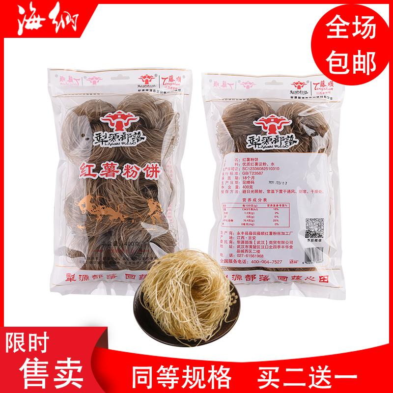 Plough source tribal sweet potato powder Jiangxi rice noodles hot pot main staple fans sweet potato powder sweet potato instant noodles fans