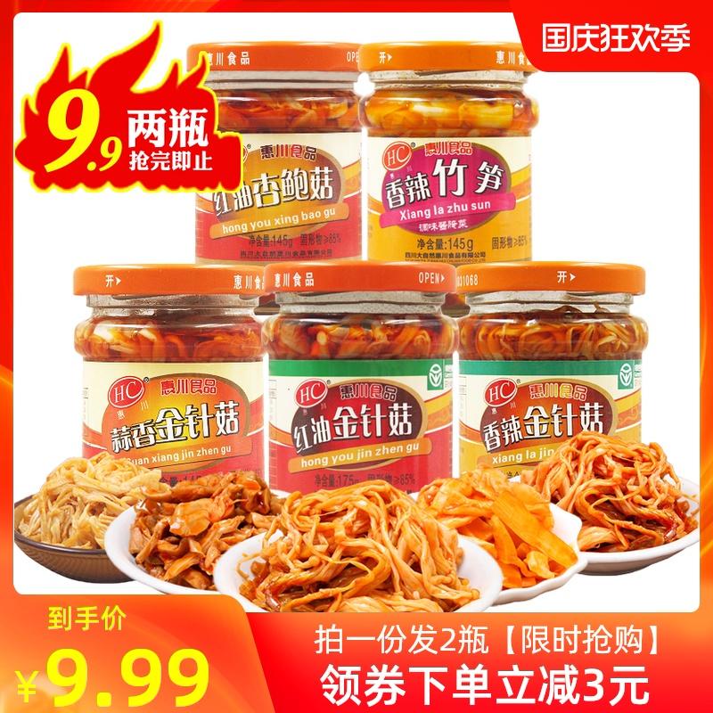 惠川红油金针菇香辣竹笋四川咸菜