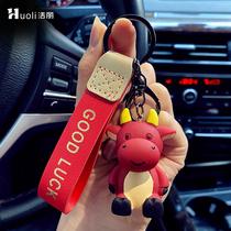 北欧小牛钥匙扣女可爱创意牛年汽车钥匙挂件男情侣书包挂饰钥匙链