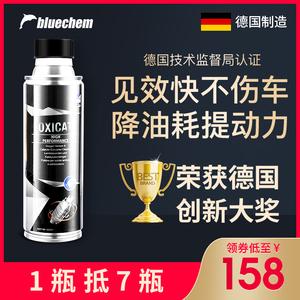 德国蓝海豚三元催化清洗剂氧传感器发动机内部清洗剂免拆尾气超标