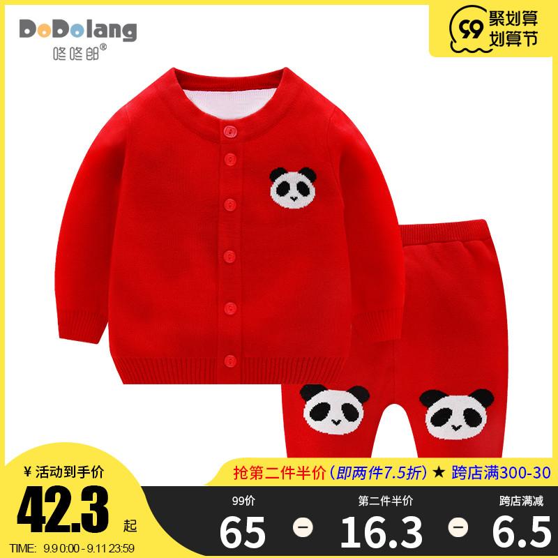 毛衣套装女宝宝针织婴幼儿春秋开衫