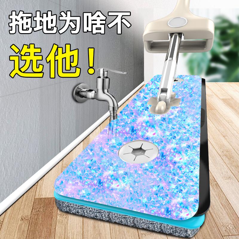 免手洗平板家用大号吸水神器地拖布