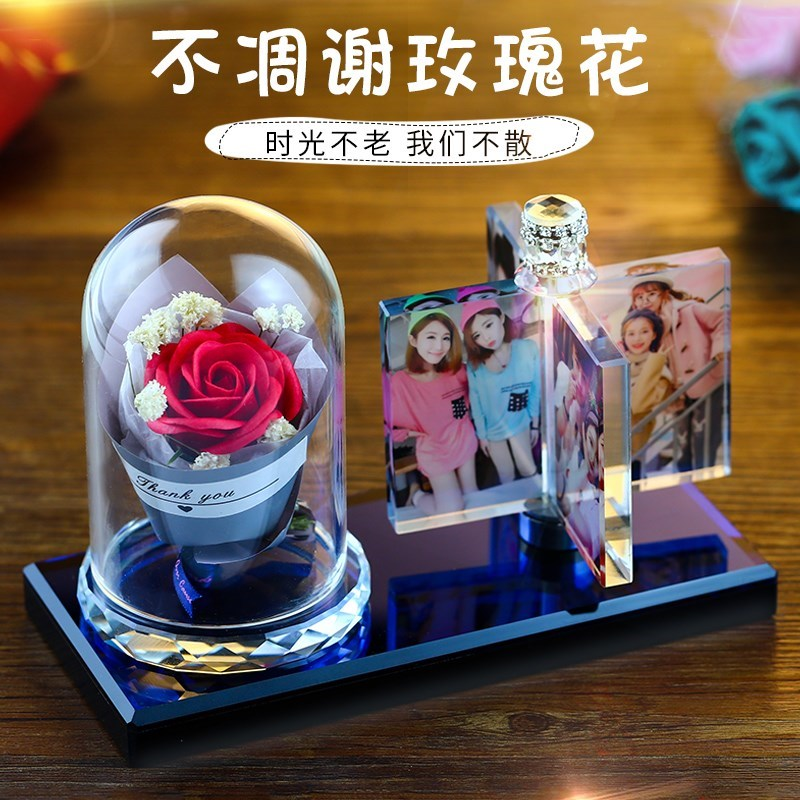 送老婆的女生日礼物实用给老公惊喜小浪漫男士朋友送给成人18