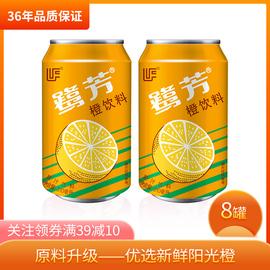 惠尔康鹭芳果味果汁饮品橙汁含量15%310ml*8罐整箱饮料特价批发图片