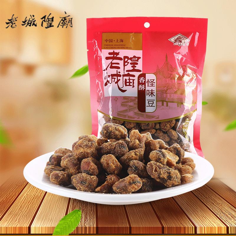老城隍庙怪味豆上海老字号特产蚕豆零食兰花胡豆小吃休闲食品250g