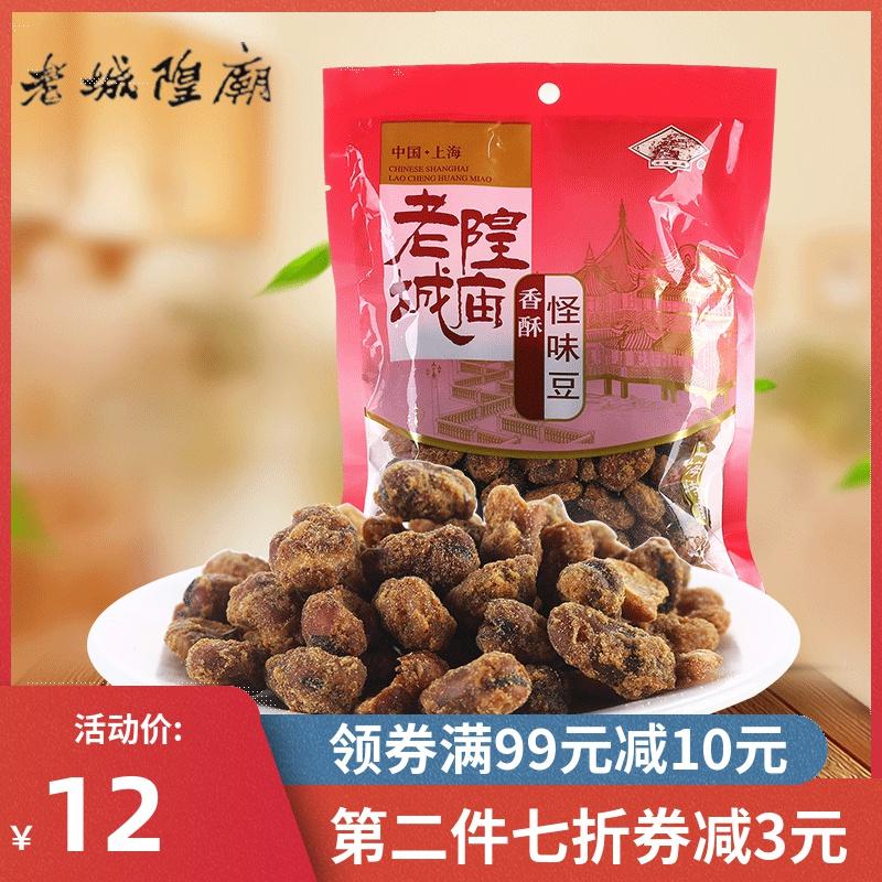 老城隍庙香酥怪味豆上海老字号特产蚕豆休闲零食胡豆油炸小吃250g图片