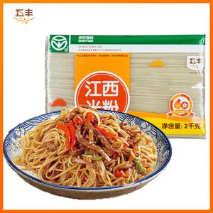 五丰丨江西绿色食品认证米粉4斤装