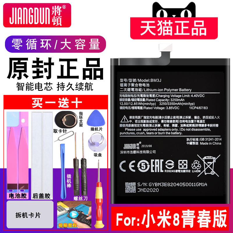 Внутриигровые ресурсы Jiuding legend Артикул 596551385208