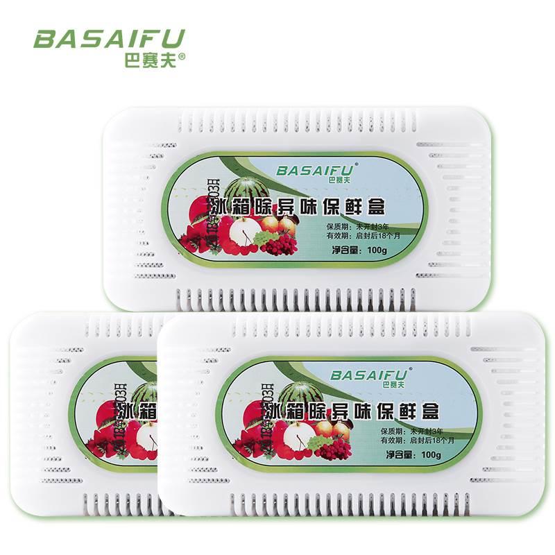 巴赛夫清新除味剂活性炭去味剂异味去除臭剂冰箱除除臭剂家用竹炭