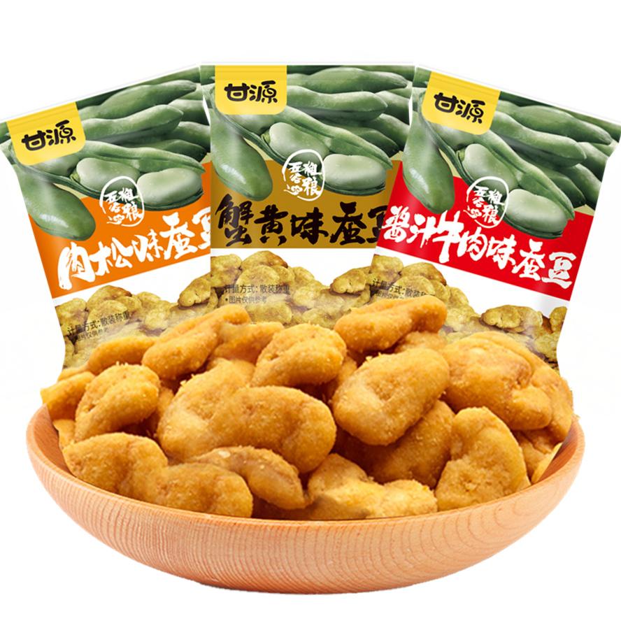 甘源牌蟹黄味蚕豆小包装500g散装多口味兰花豆香辣休闲耐吃的零食