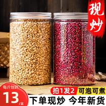 炒薏米赤小豆薏米仁薏仁米祛湿粥小薏米红豆薏米赤小豆组合1000g