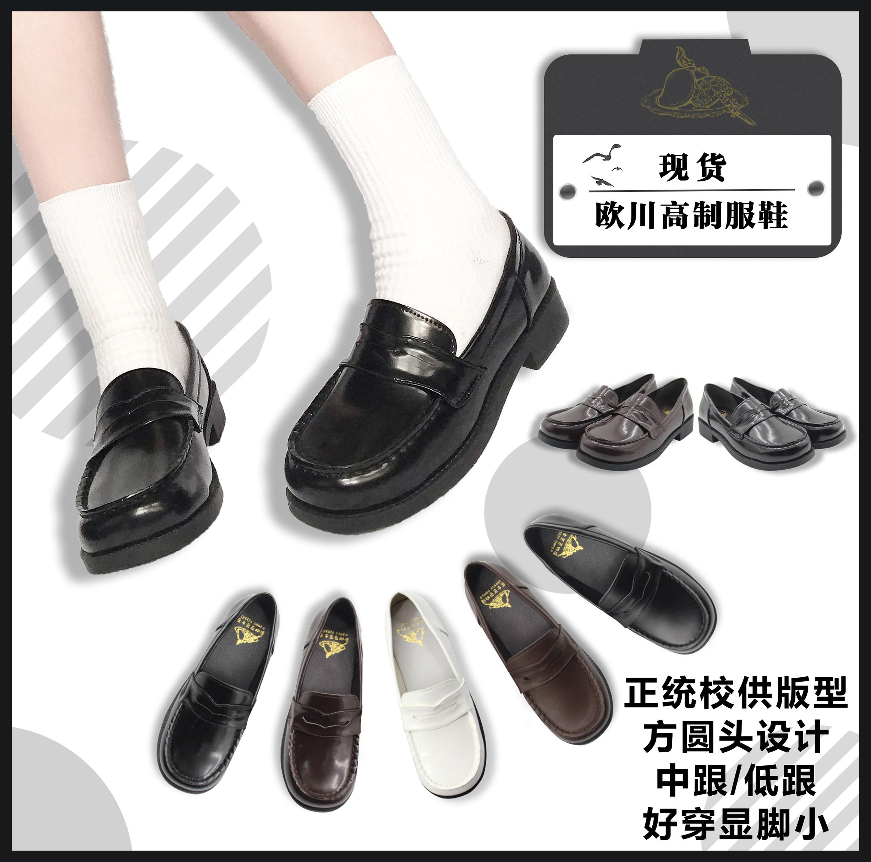 现货芝士芒芒物语欧川高原创jk制服鞋学生基础厚底单鞋中低跟