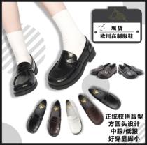 欧川高正统原创jk制服鞋女日系学生基础厚底单鞋浅口中低跟现货