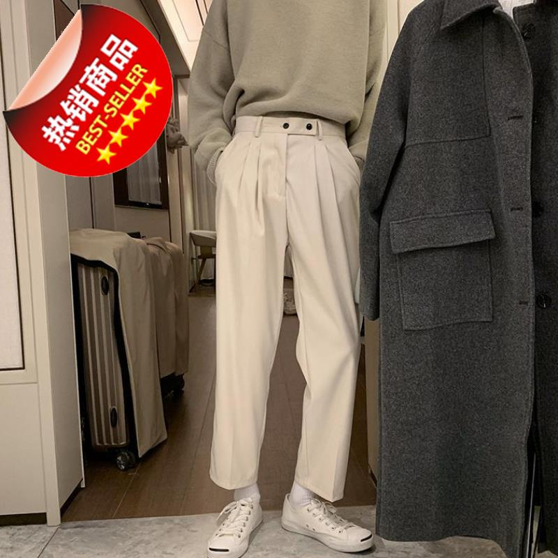 秋冬季宽松直筒裤休闲裤子男学生韩版潮流九分西裤双e袖口西装裤