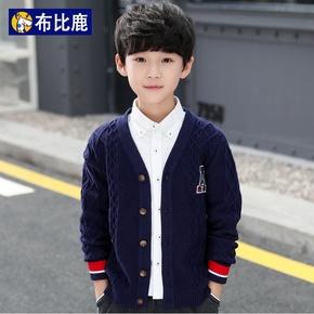 男童毛衣开衫春秋洋气潮中大童针织衫韩版2020年春款外套儿童男孩