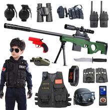 儿童电动玩具枪小警察真人小特警衣服全套装备男孩 玩具吃鸡装备