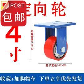 工业脚轮轱辘轮子氨酯6寸8寸超重q型聚轮g1C0寸载重14寸5