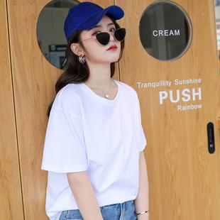短袖t恤2021年夏季白色纯棉打底衫
