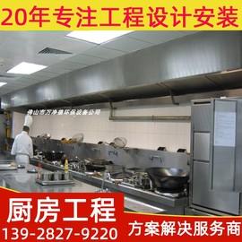 商用排烟罩不锈钢油烟罩酒店食堂厨房不锈钢抽油烟机整套施工佛山