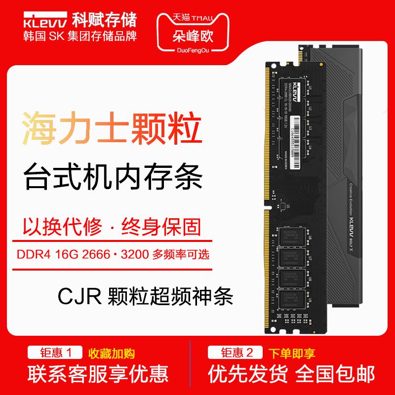 Оперативная память Артикул 602862900135