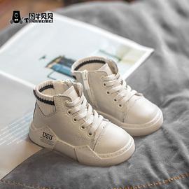 宝宝鞋子秋冬款女真皮软底加绒马丁靴男幼儿短靴小童靴子婴儿冬鞋
