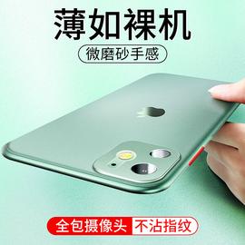 苹果11手机壳iphone11promax超薄磨砂镜头摄像头全包保护套xr透明11pro轻iphonex散热软壳女xsmax男裸机手感x