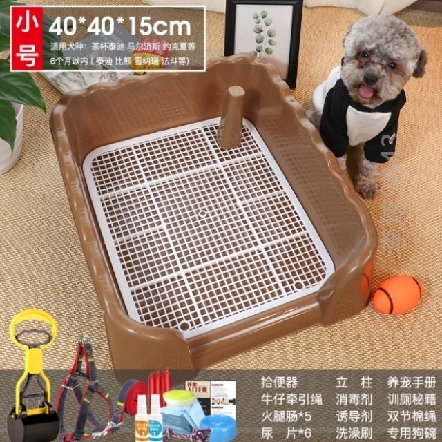 比熊狗狗日常用品厕所拉尿拉屎的泰迪方便训练狗尿盆宠物新款贵宾
