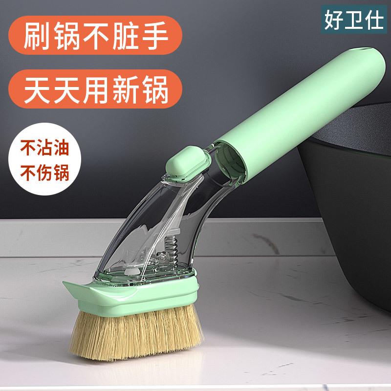 刷锅神器洗碗家用厨房除垢清洁油污洗锅刷海绵刷碗去污长柄刷子
