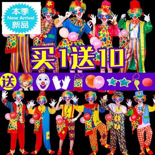 衣服六一节角色扮演人物小丑服元旦表演服饰年会服W狂欢人偶节日