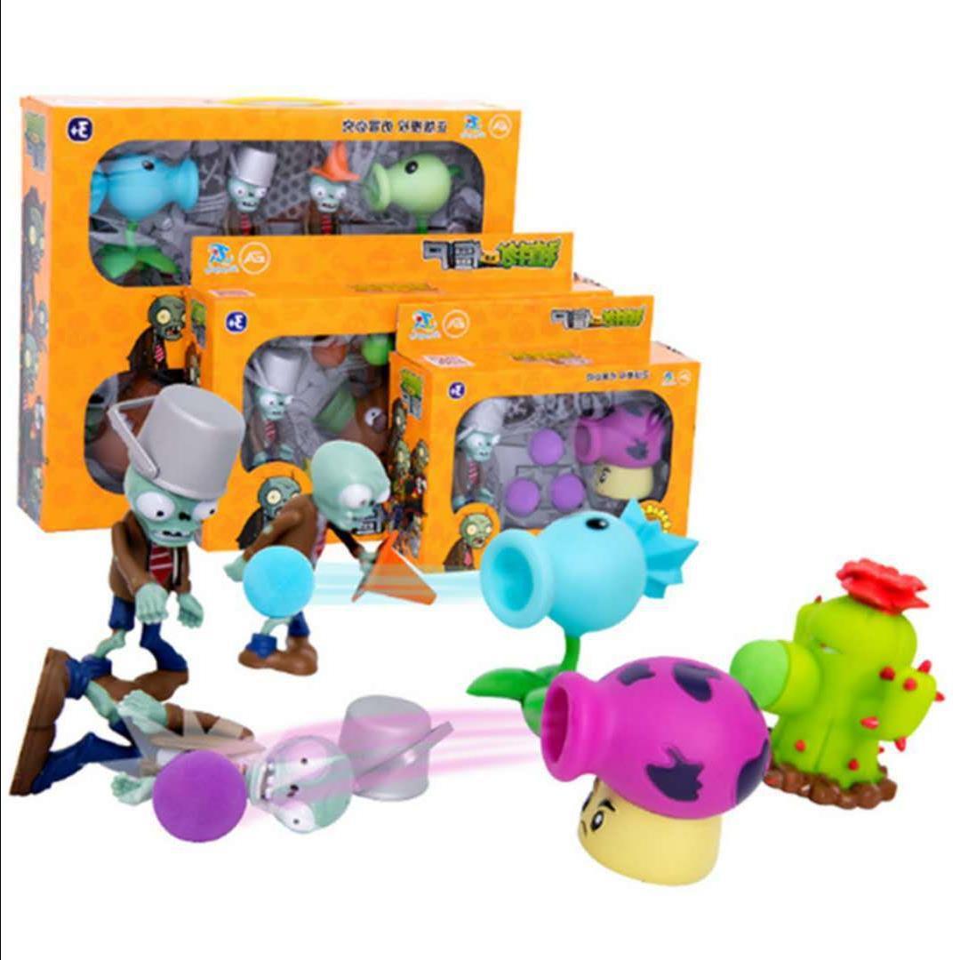 (用1元券)新款植物大战僵尸儿童玩具全套2发射套装男孩豌豆射手对战送子弹