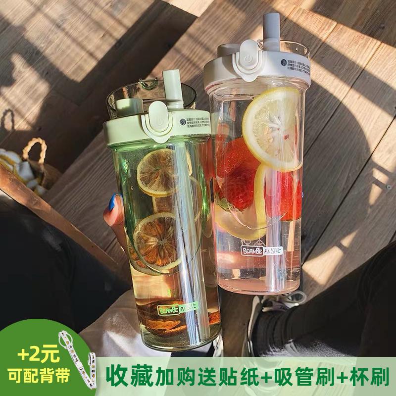 一杯双饮杯情侣水子杯网红水杯女塑料创意个性便携清新森系耐高温图片