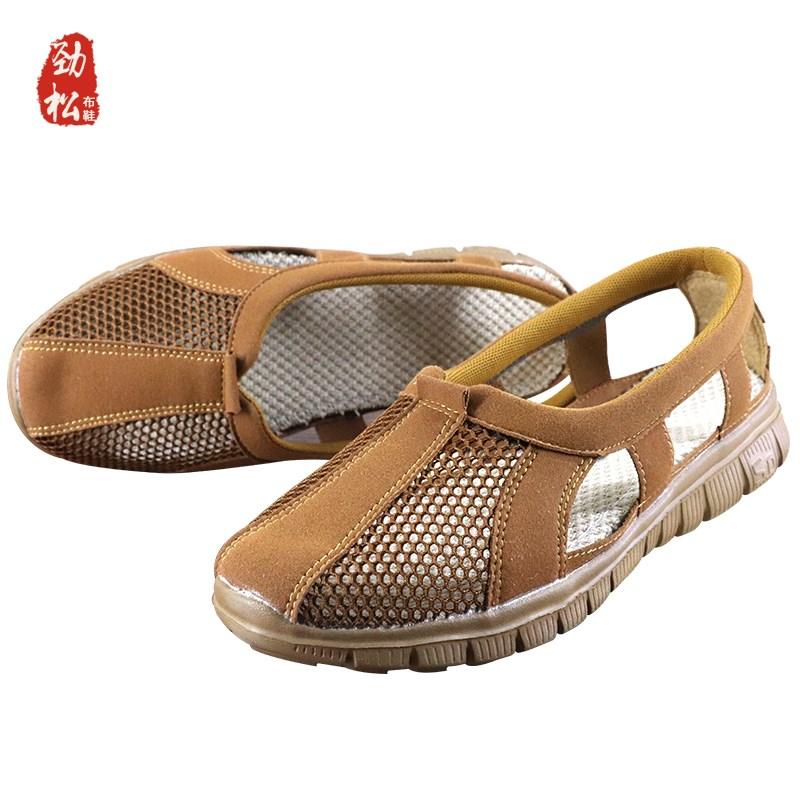 僧鞋单鞋男女和尚鞋网面春秋罗汉鞋僧鞋出家人透气款夏季尼姑