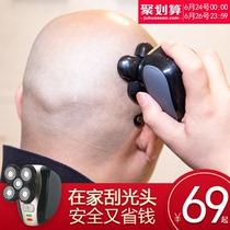 剃光头神器自刮男士专用刮胡刃五刃头多功能电动剃须刃刮光头机子