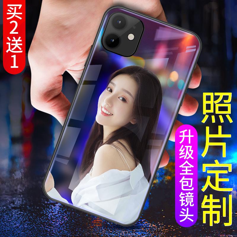Чехлы для iPhone на заказ Артикул 618318009808