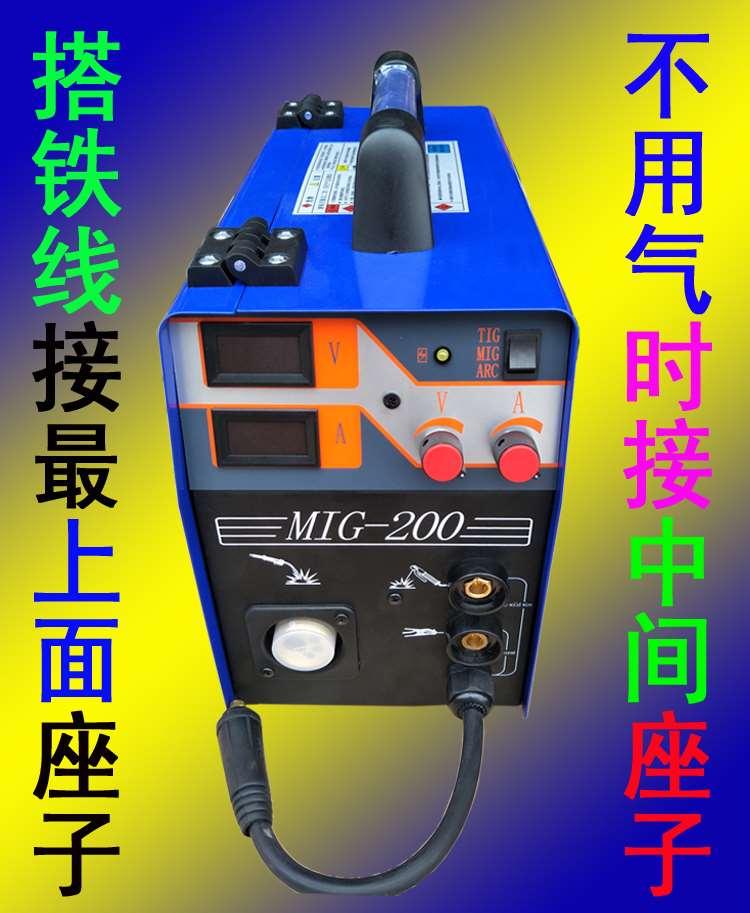 焊迪森MIG-200二保焊机220电压无气自保焊电焊机一体两用送焊丝(用700元券)