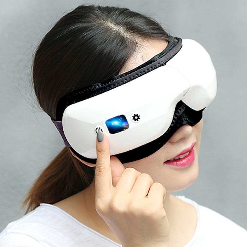 眼部按摩仪护眼仪眼睛按摩器缓解疲劳眼保仪石墨烯热敷蓝牙智能