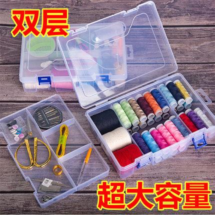 针线套装家用针线盒缝纫线手缝小卷缝衣线高档针线包缝纫机线学生