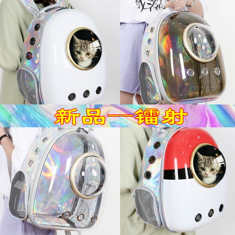 Cat bag go out and carry space capsule pet cat school bag dog backpack cat cage box winter cat backpack