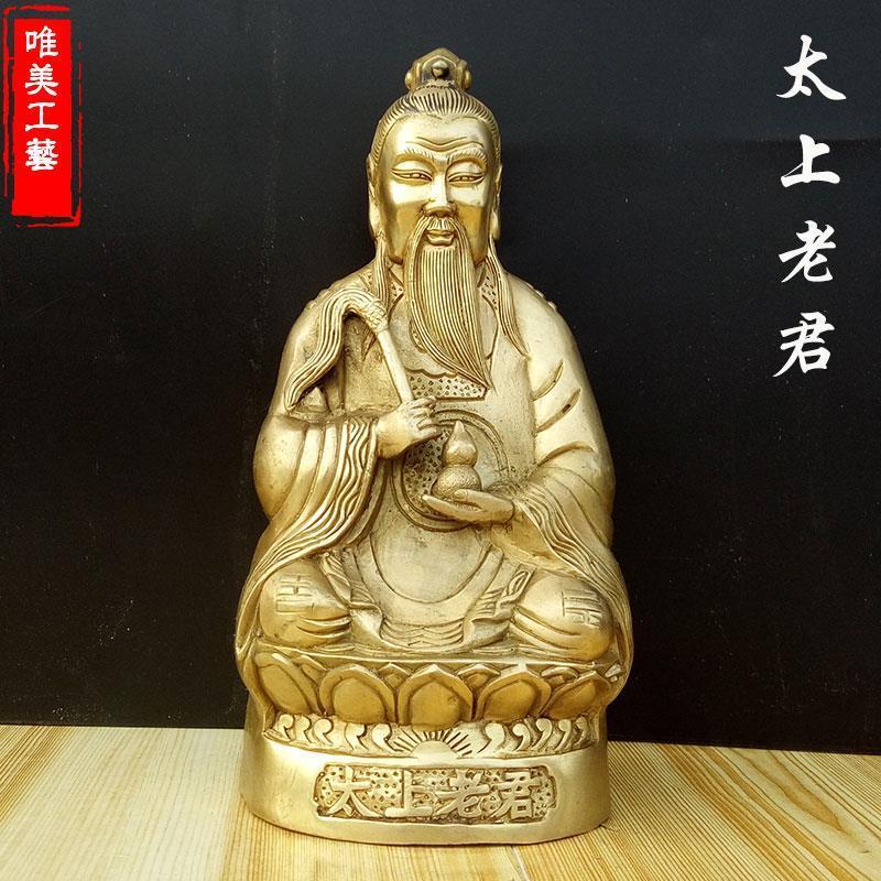 Статуи идолов Артикул 648516832212