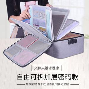 多加层证件收纳包 大容量多功能档案票据文件户口护照整理袋