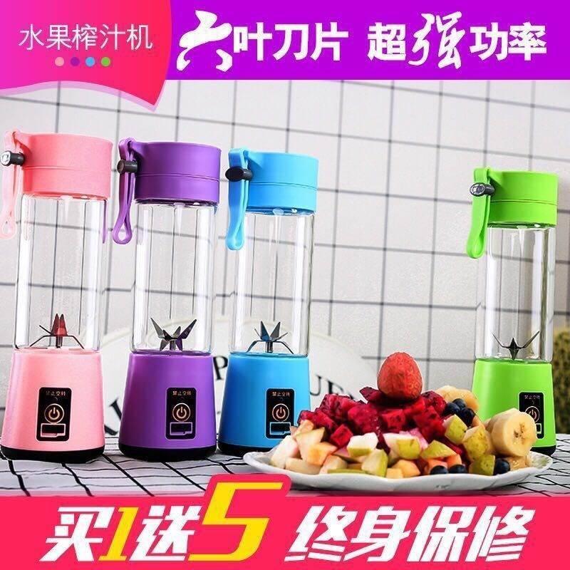 other/其他 QH-S5榨汁杯迷你型电动便携式杯子榨汁机学生家用水果
