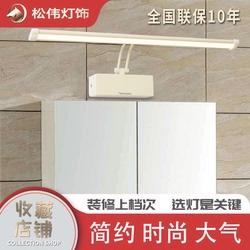 卫生间浴室镜前灯镜柜前灯现代简约上下移动家用大气轻奢灯具远景