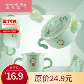 宝宝餐具套装婴儿碗勺辅食碗宝宝吃饭吸盘碗儿童注水保温碗