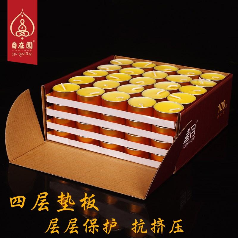 Масленные свечи Артикул 645887224940