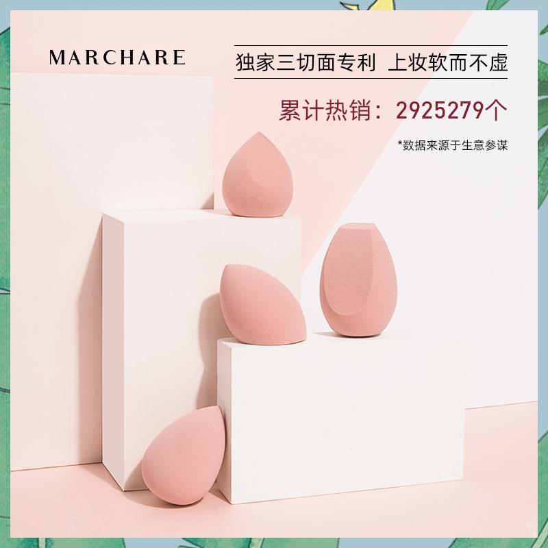 三月兔/Marchare 朝雾玫瑰李佳琪美妆蛋不吃粉化妆蛋彩妆蛋海绵蛋