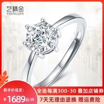 单钻求结婚真钻女戒六爪18K白金50分效果PT950铂金钻石戒指活口